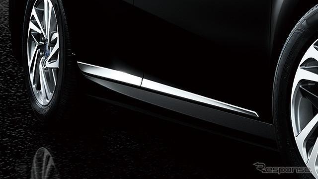 サイドドアガーニッシュ(スマートシャインスタイル)《画像提供 トヨタカスタマイジング&ディベロップメント》