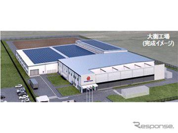 豊田合成、宮城県に内外装部品の新工場設立 2022年夏より稼働