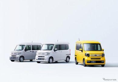 ホンダ N-VAN、安全運転支援システムを全車標準化