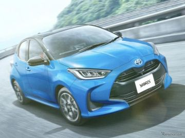 新車販売総合、好調ヤリス が5か月連続トップ 1月車名別