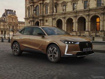 DS 4 新型に「クロス」、SUV仕様を初設定…欧州発表