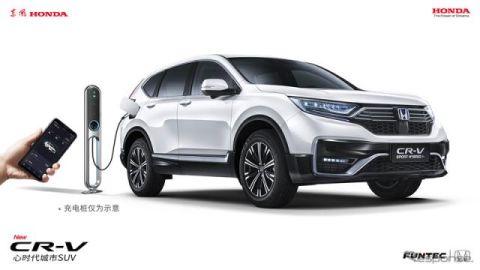 ホンダ CR-V に初のPHV、燃費は76.9km/リットル…中国発売