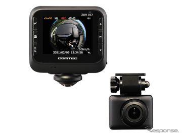360°+リアカメラで全方位を記録、高性能ドラレコ「ZDR037」近日発売 コムテック
