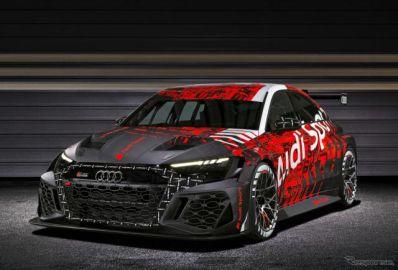 アウディ、TCR規定レース車「RS 3 LMS」の第2世代モデルを公開