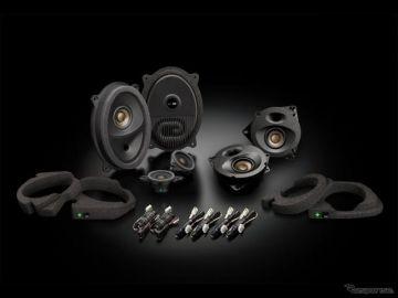 高音質スピーカーパッケージ「ソニックプラス」、新型レヴォーグ専用設計モデル発売へ
