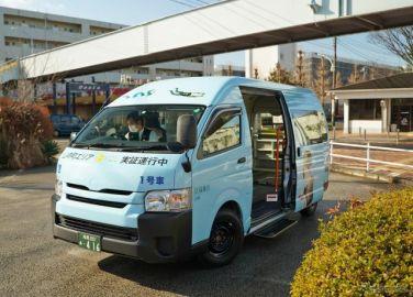 【MaaS体験記】ニュータウンの移動をシームレスに…町田市のオンデマンド交通「E-バス」の実証運行