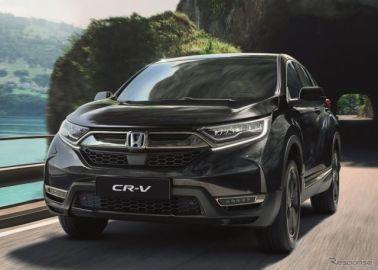 ホンダ CR-V スポーツライン、欧州2021年型に設定…「タイプR」インスピレーション