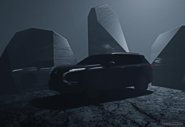三菱 アウトランダー 新型ティザーイメージ《写真提供 三菱自動車》