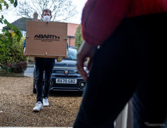 アバルト車に自宅でバーチャル試乗できるサービス《photo by Abarth》
