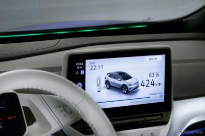 VWの新型EV『ID.4』、乗員と対話する「ID.Light」採用[動画]