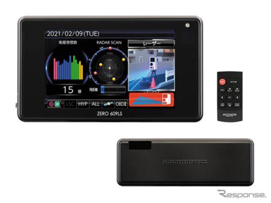 コムテックのレーダー探知機、新型レーザー式オービス対応…『ZERO 609LS』を近日発売