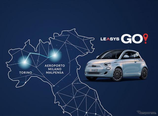 新型フィアット500だけを使用するカーシェア「LeasysGO!」の新しい「シャトルサービス」のイメージ《photo by Fiat》