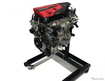 シビック タイプR エンジンを一般向けに販売…米ホンダ、レース入門者を支援