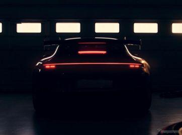 ポルシェ 911 に新「GT」モデル、2月16日発表…ティザー