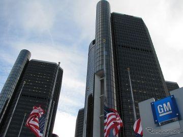 GMの純利益4.5%減、新型コロナが影響 2020年通期決算
