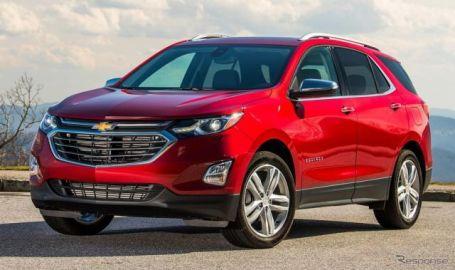 GM世界販売、11%減の682万台 2020年