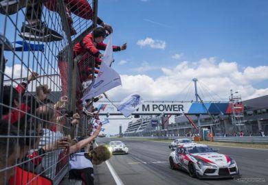 【ニュル24時間】トヨタGAZOOレーシングが参戦断念、コロナ禍のため2021年も