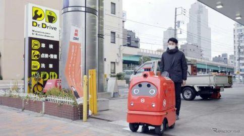 自動宅配ロボットの実証実験を実施中…東京の佃・月島エリアで、ZMPデリロをエネオスSSに配備