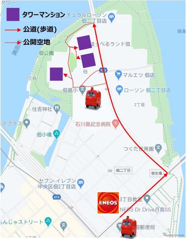 実証実験は東京都中央区の佃・月島エリアで行われている