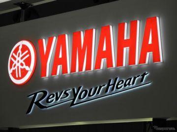 ヤマハ発動機社長「2021年上期は在庫不足で工場をフル稼働で商品供給に努める」