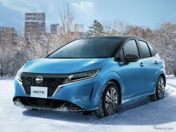 【日産 ノート 新型】4WDは雪道に強い…日産ダイナミックパフォーマンスに投入された技術