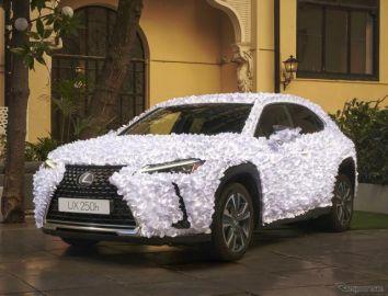 レクサス UX アートカーの最優秀作品、車体を紙の花びらで覆う…日本庭園がモチーフ