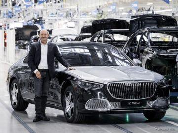 メルセデスベンツ Sクラス 新型の頂点「マイバッハ」、生産開始…新世代工場で