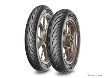 ミシュラン、新クラシックバイク用タイヤを3月5日より順次発売---安全性向上