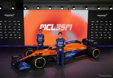 """【F1】マクラーレン・メルセデスが""""復活""""、今季型「MCL35M」を発表"""