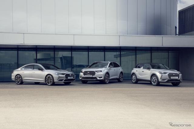 左からDS 9、DS 7クロスバック、DS 3クロスバック《Photo by DS Automobiles》