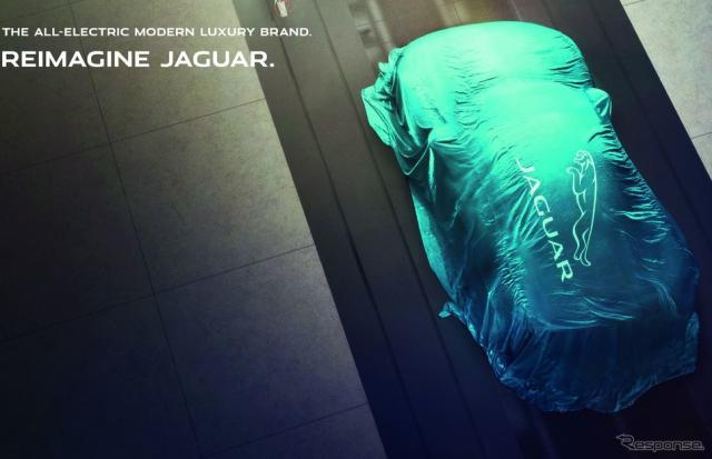 ジャガーの新型EVのティザーイメージ《photo by Jaguar Cars》