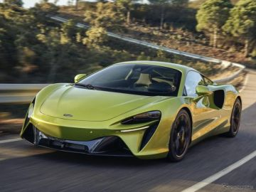 マクラーレン アルトゥーラ 発表…0-100km/h加速3.0秒、最高速330km/hのHV