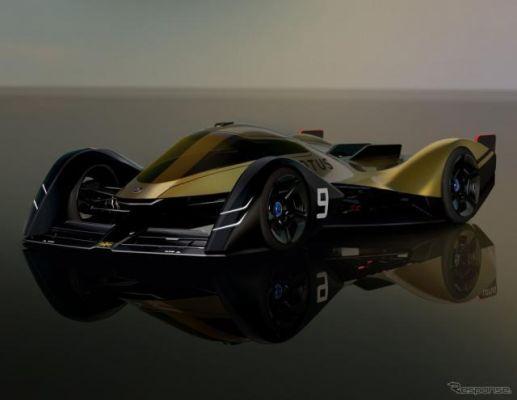 ロータス、次世代EV耐久レーサー「E-R9」提案…車体が伸縮