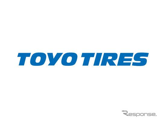 TOYO TIRES(ロゴ)《写真提供 TOYO TIRES》