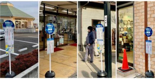 茨城県境町の自動運転バス、バス停6カ所追加