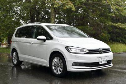 「ブレーキ/テールランプがつかない」VWが再リコール、対象車をゴルフ トゥーランなど6車種3万7000台に拡大