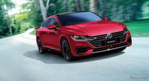 VW アルテオン、ガス欠に気をつけて…残量表示不具合で3400台をリコール