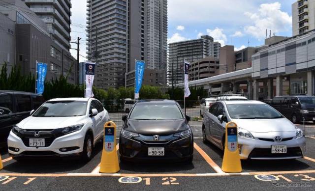 オリックス自動車、個人向け平日定額カーシェアプランを発表《写真提供 オリックス》
