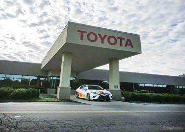 トヨタ、RAV4 向け4気筒エンジン増産へ…米工場に新たな投資