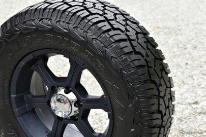 横浜ゴム、第4四半期は過去最高益を記録---冬用タイヤ販売好調