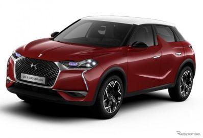 DS 3クロスバック に限定車、「コネクテッド・シック」…フランス発表