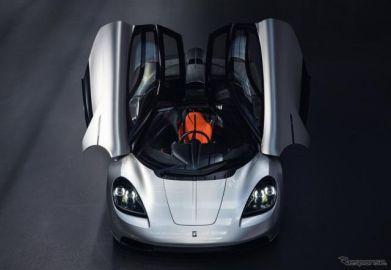 ゴードン・マレーのスーパーカー『T.50』にサーキット仕様、2月22日発表