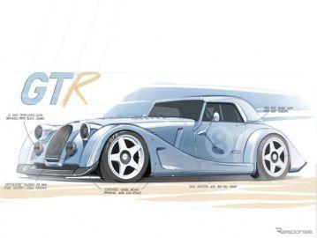 モーガン『プラス8』が3年ぶりに復活…「GTR」を9台限定生産 今夏