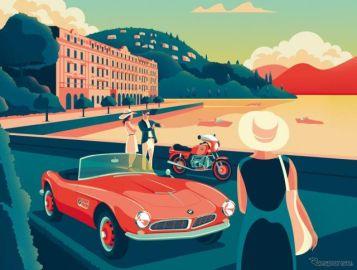 イタリアのクラシックカーイベント「ヴィラデステ」、10月に延期