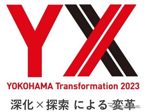 ヨコハマ・トランスフォーメーション 2023《図版提供 横浜ゴム》