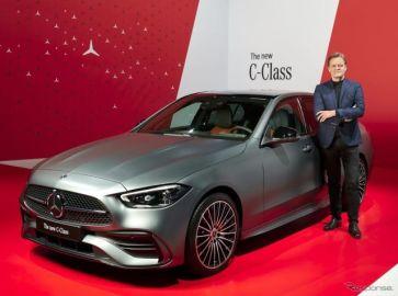 メルセデスベンツ Cクラス 新型、最新デザイン哲学でスタイル一新…欧州発表