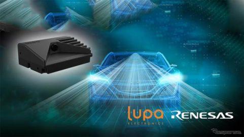 ルネサスとLUPA、車載スマートカメラ用ターンキーソリューションを提供…開発期間を短縮