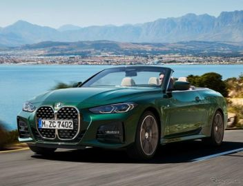【BMW 4シリーズ カブリオレ 新型発売】キャンバス製ソフトトップ採用、価格は641万円より