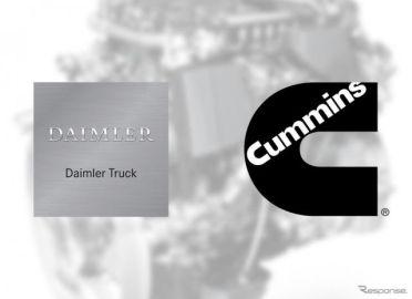 ダイムラートラックの中型エンジン、カミンズが開発・生産へ…両社が戦略的提携で合意
