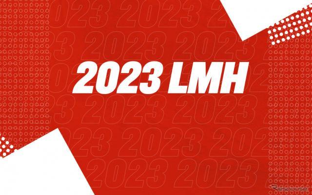 フェラーリは2023年にハイパーカー(LMH)でWECに参入する。《Image by Ferrari》